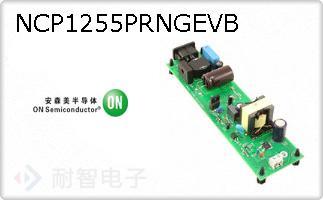 NCP1255PRNGEVB