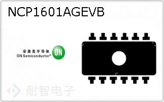 NCP1601AGEVB的图片