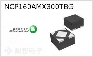 NCP160AMX300TBG