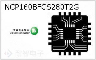 NCP160BFCS280T2G