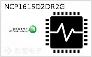 NCP1615D2DR2G的图片