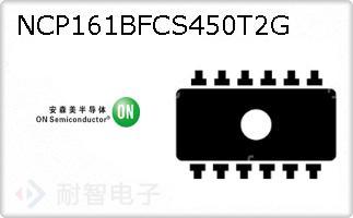 NCP161BFCS450T2G