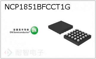 NCP1851BFCCT1G