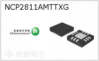 NCP2811AMTTXG
