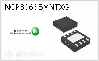 NCP3063BMNTXG