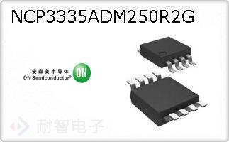 NCP3335ADM250R2G