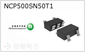 NCP500SN50T1