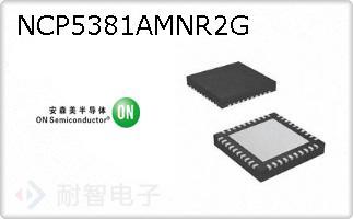 NCP5381AMNR2G