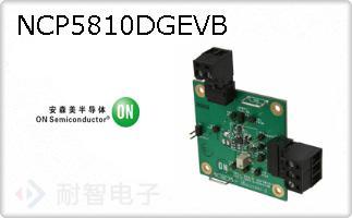 NCP5810DGEVB