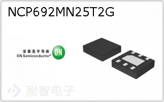 NCP692MN25T2G