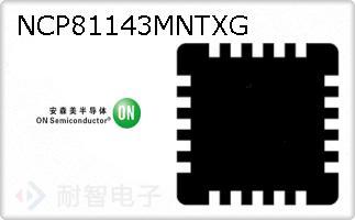 NCP81143MNTXG