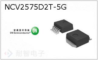 NCV2575D2T-5G