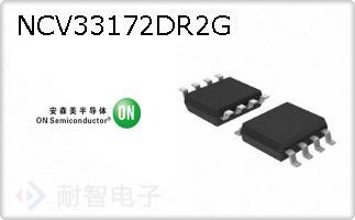 NCV33172DR2G