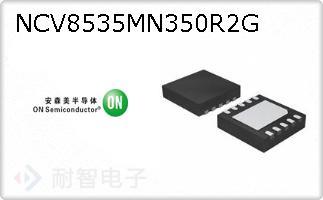 NCV8535MN350R2G