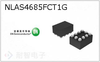 NLAS4685FCT1G