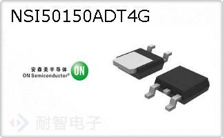 NSI50150ADT4G的图片