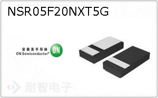 NSR05F20NXT5G