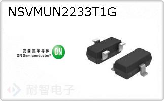 NSVMUN2233T1G