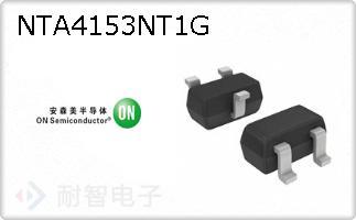 NTA4153NT1G