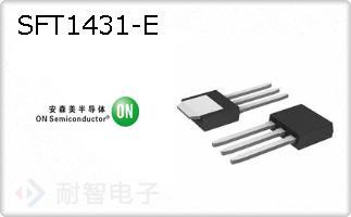 SFT1431-E