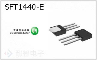 SFT1440-E