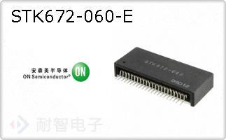 STK672-060-E