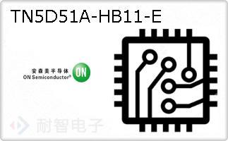 TN5D51A-HB11-E